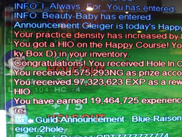 Gleiger 2hole HIO ticket sucess 1.1milll EXP