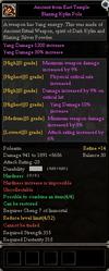 Yang server +14 sale