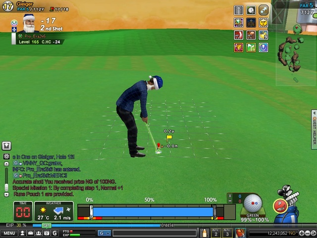 close call on 712y tee shot