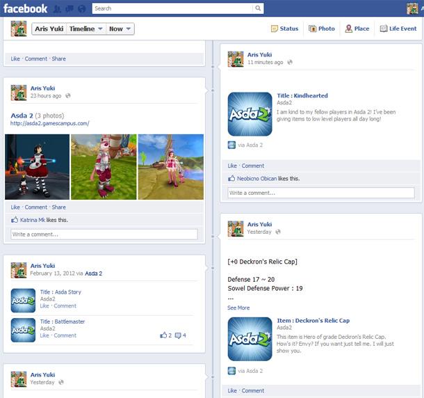 Asda 2 - Facebook Link